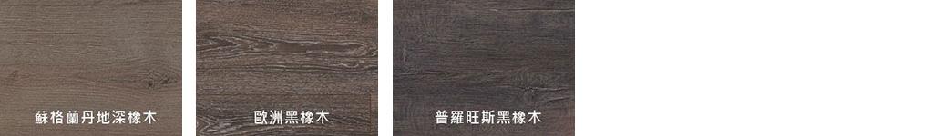 (三商美福)超耐磨木地板(木地板)MEGAFLOOR